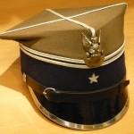 Rogatywka oficera LWP
